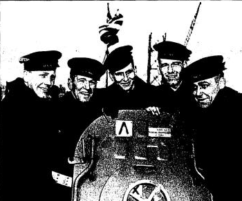 Community Archive Find: The Sullivan Brothers